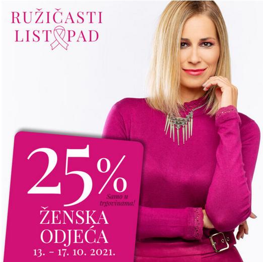 25% popusta na žensku odjeću
