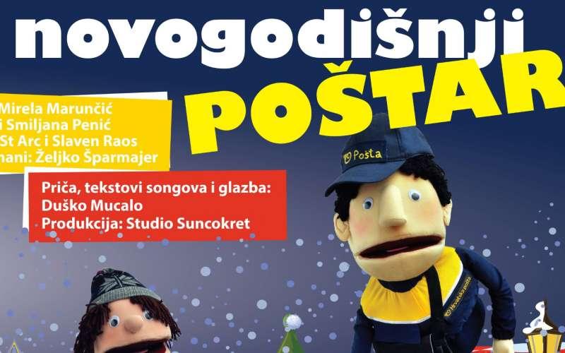 Novogodišnji poštar